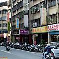 20091211_香城燒臘