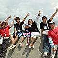 『遊學臺灣』- 2009 漁鹽滿布袋!