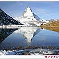 2005瑞士蜜月