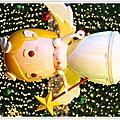 2005台北新光三越新天地耶誕燈
