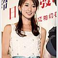 2005/05/30志玲聯園簽書會