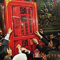 2013台中朝聖宮元宵頭香大甲鎮瀾宮參香