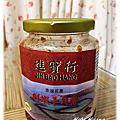20120119  staub 開箱-海鮮干貝燉飯