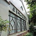 20101002清境露營