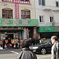 San Francisco 2010
