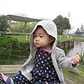 2009-02-15綠風餐廳下午茶