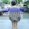 VIF 透明系染髮