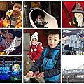 2016東京親子遊