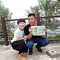 2020.09.13天才阿呆台中~南觀音山步道~(小百岳NO42)