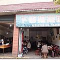 桐梓重慶抗戰遺址巡禮