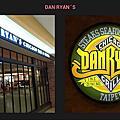 【台北】美式餐廳Dan Ryan's(附菜單)