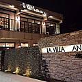 【淡水美食】La Villa Danshui 淡水義式料理景觀餐廳