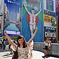 2013京阪神