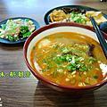 2013-04-16 牛佬牛肉麵