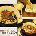 2013-04-20 八月江南燒