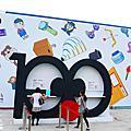 2013-05-05 「多啦A夢誕生前100年特展」(台中場)