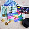 2013-06-02 <港澳自由行> 搭巴士跟港鐵前往銅鑼灣