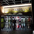 2013-06-30 <港澳自由行>太平山夜景(山頂纜車、池記雲吞麵)