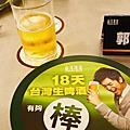 2013-08-04 18天台灣生啤酒(台中場)