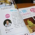 2013-09-07 Here雜誌9月份南北新冰樂