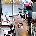 2013-12-14 佈達咖啡