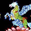 2014-02-15 台中燈會2014
