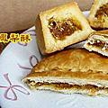 2014-03-08 豪旺角土鳳梨酥