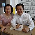 2012.06.30戴晨志老師金石堂職場書展講座