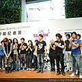 2012東北亞日韓音樂節-行前記者會照片