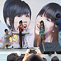 BY2[16未成年]台北簽唱會
