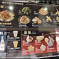 2015 吃吃餐廳