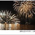 201606皮姐妹遊北海道