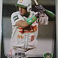 2009職棒球員卡