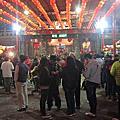 2014.01.30新竹市樹林頭境福宮文化季祈福燒頭香送金鈔活動