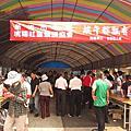 2014.05.31新竹市北區境福里社區端午節活動