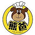 熊爸火鍋簡餐