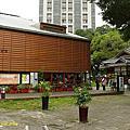 2014 0420紀州庵台北文學森林