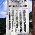 2007.02.23 更寮步道