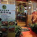 2013台灣美食