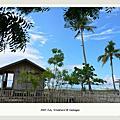 20070717[菲律賓]卡兒哈甘 Day 3