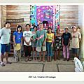 20070719[菲律賓]卡兒哈甘 Day 5