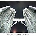 20080404~0406[馬來西亞]吉隆坡轉機行(&瘋狂轉機之旅)