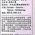 2013  10月份  賞味豆