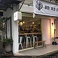 2017-02-28 樂。野食