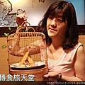 2017-05-05 一番座手創日式料理