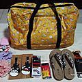 出發峇里島前之台灣購物戰利品