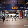 九州熊本新幹線