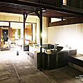 蘭城晶英飯店