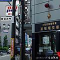 大阪Vista Grande Osaka飯店