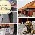 2012 北京承德